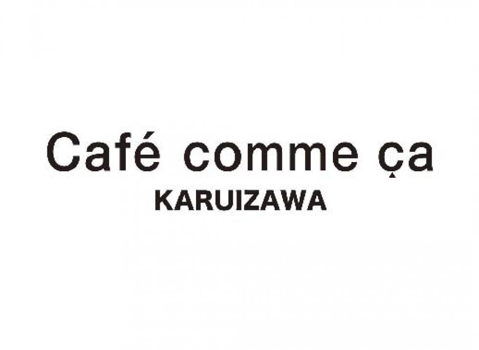 CAFÉ COMMECA