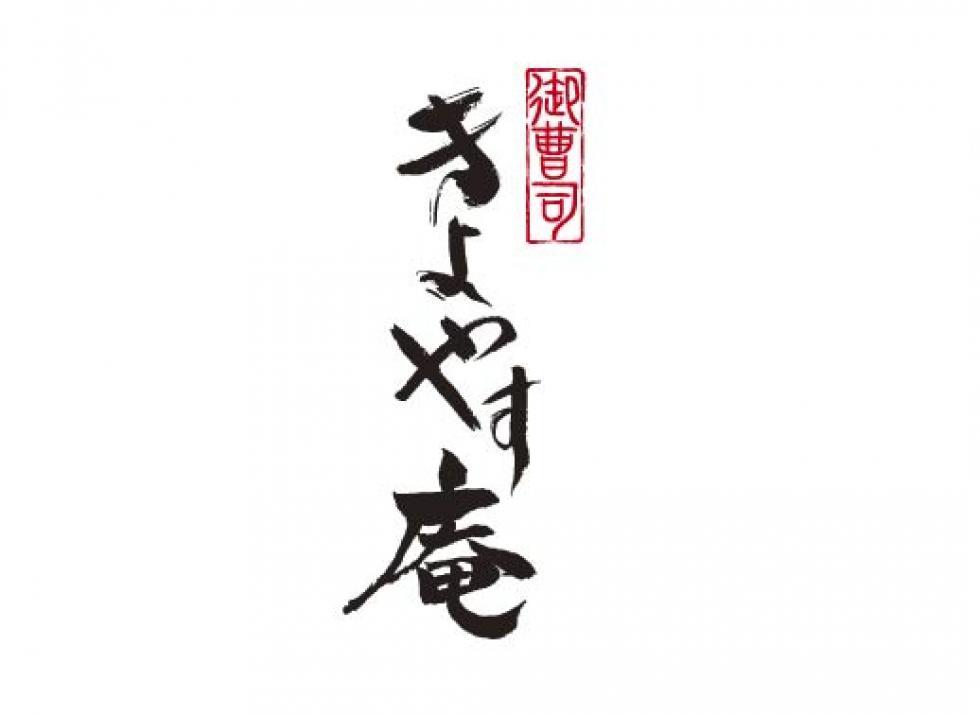 ONZOUSHI KIYOYASUAN