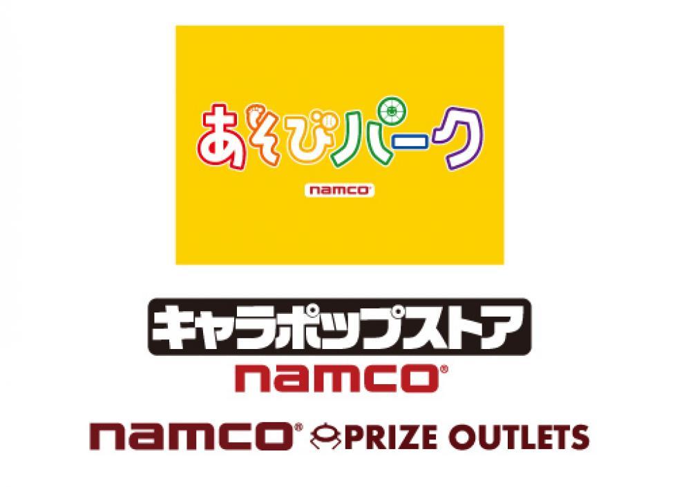 namco あそびパーク/キャラポップストア/アミューズメント