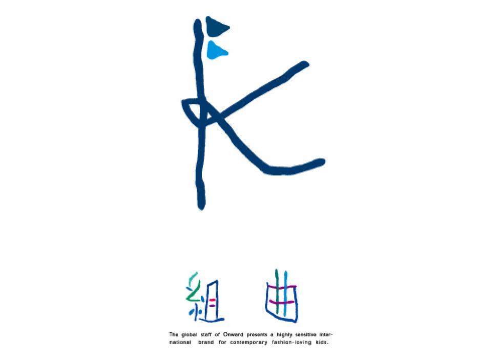 KUMIKYOKU/KUMIKYOKU KIDS