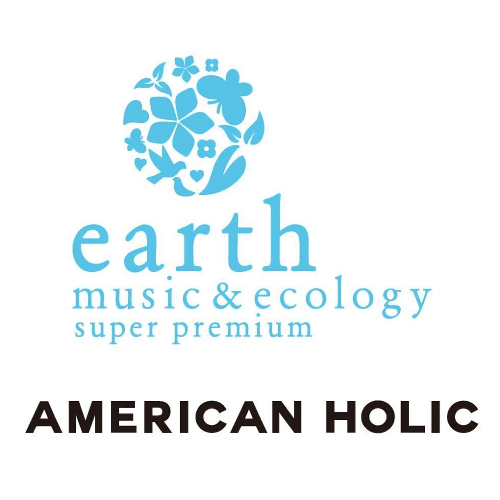 アース ミュージック&エコロジー/アメリカンホリック
