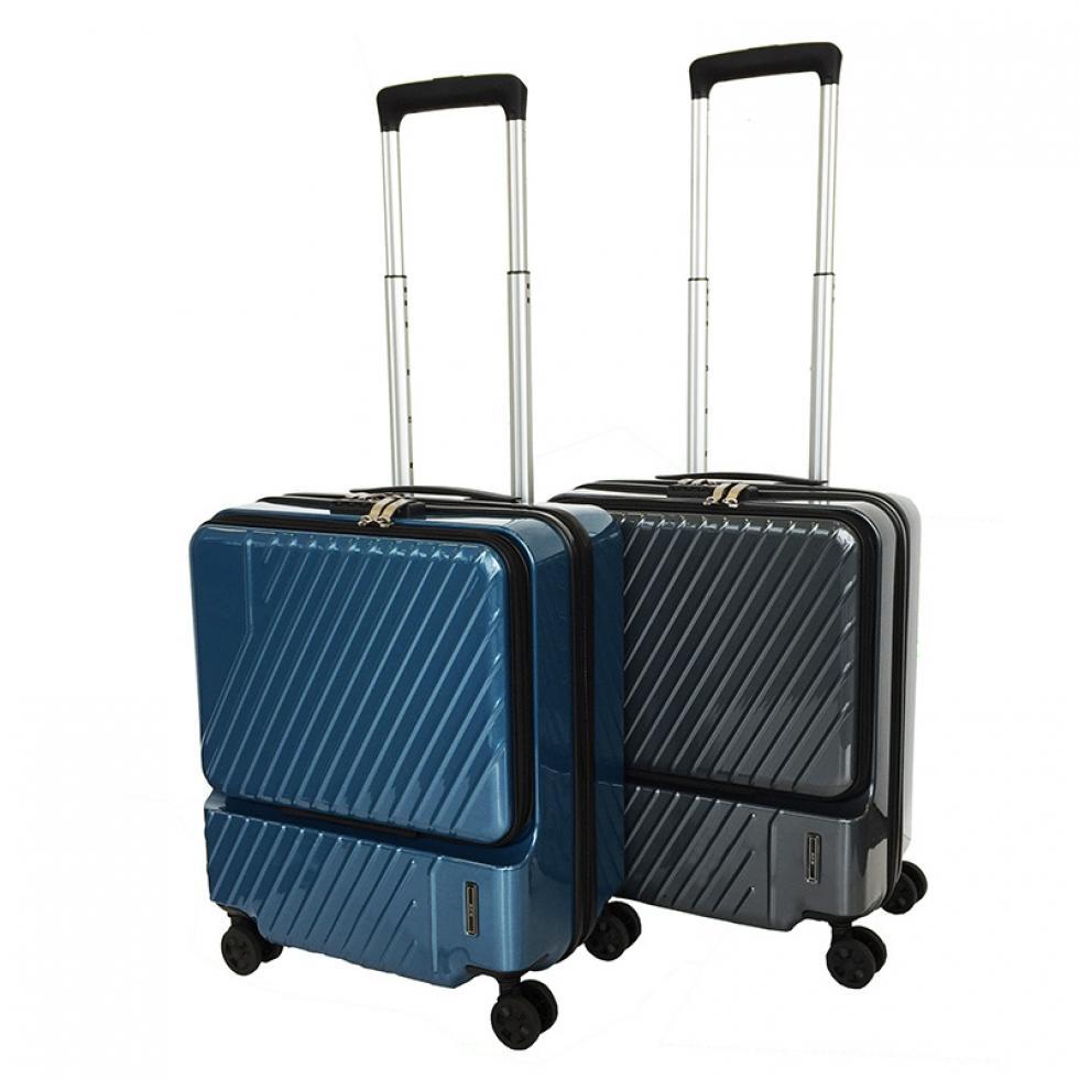 お買得!機内持ち込みサイズスーツケース!