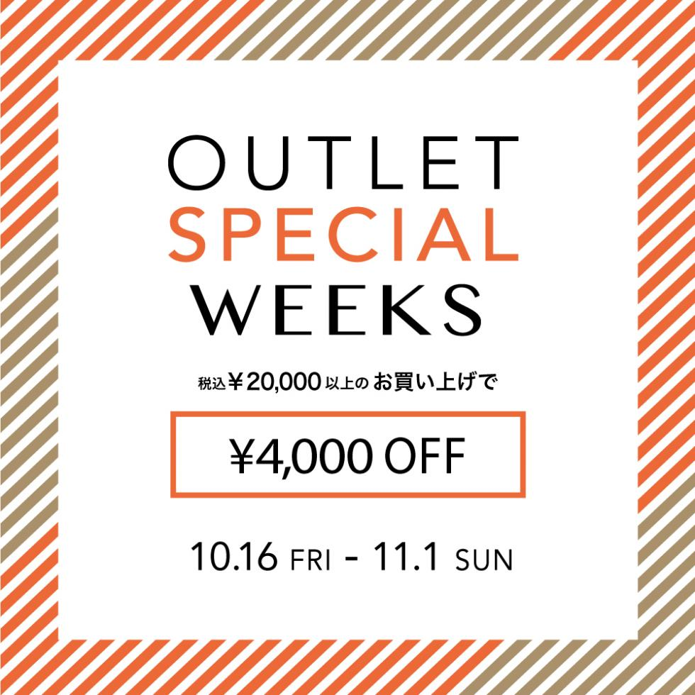 OUTLET SPECIAL 10DAYS