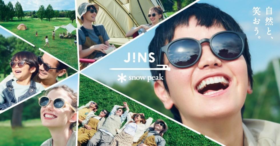 JINS×Snow Peakのサングラスが発売!
